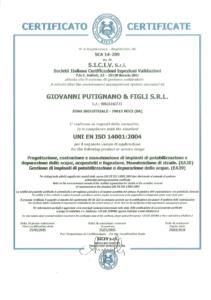 ISO 14001:2004_EA28-EA39